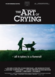哭泣的艺术