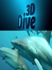 海洋深潜3D