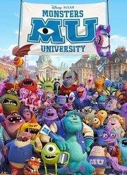 怪兽大学(3D)