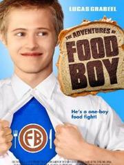 食物男孩冒险记