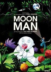 月亮上的人