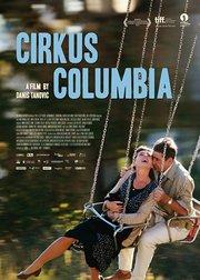 哥伦比亚马戏团