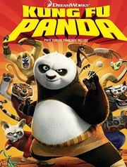 功夫熊猫-阿宝偷学比武大会成大侠