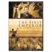 秦始皇:帝国开创者