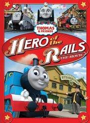 托马斯之铁路小英雄-普通话