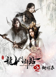 星际特工:千星之城  中国预告片4