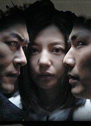 《三人行》定档发布会直播
