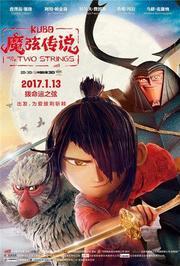 魔弦传说(2017)