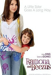 蕾蒙娜和姐姐