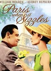 巴黎假期(1964)