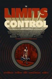 控制的极限