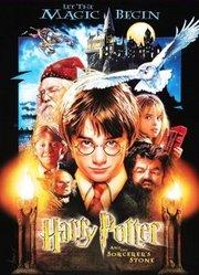 哈利·波特1:哈利·波特与魔法石