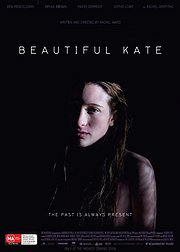 美丽的凯特