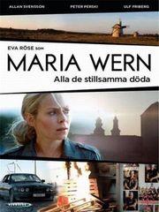 玛丽亚韦恩系列:死寂