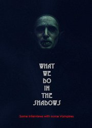 吸血鬼生活