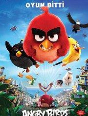 《愤怒的小鸟大电影》我是传奇篇