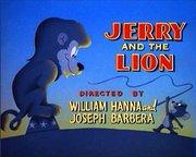 杰瑞和狮子