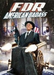 罗斯福:美国混蛋!
