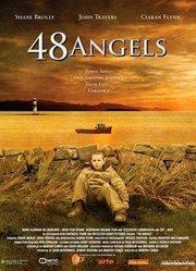 48个天使(原声)