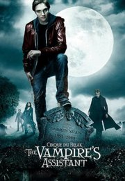 奇趣马戏团:吸血鬼的助手
