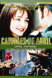 四月的上尉