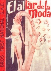 时尚1934(原声)