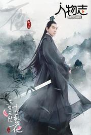 赵又廷:新晋国民男神