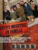 家庭凶杀案1