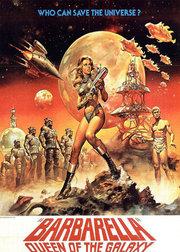 太空英雌芭芭丽娜(1968)