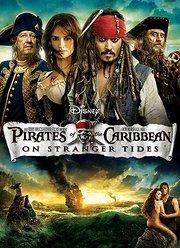 加勒比海盗4:惊涛怪浪(普通话版)