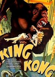 金刚(1933)