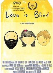 爱是盲目的
