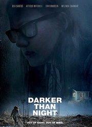 比夜更黑(2017)