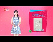 【21届上影节】小晨知识点:亚洲新人奖《缝纫机乐队》成华人之光