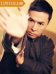《叶问3》甄子丹过招张晋与泰森比拳快