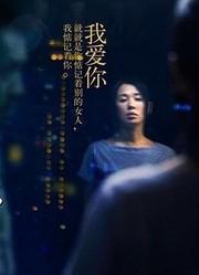 北京爱情故事(极清版)