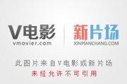老姚的北京  最佳影片奖微电影