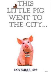小猪宝贝2小猪进城