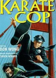 黄面老虎(1974)