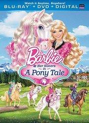 芭比之姐妹与小马
