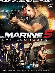 海军陆战队员5