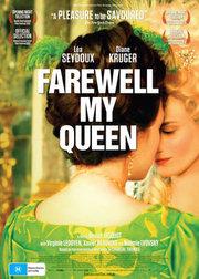 再见,我的皇后