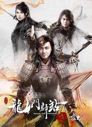 星际特工:千星之城 中国预告片1:终极版