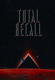 宇宙威龙(1990)