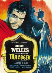 麦克白 (1948)