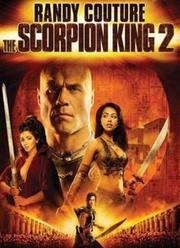 蝎子王2:死者的崛起