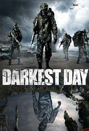 最黑暗的一天