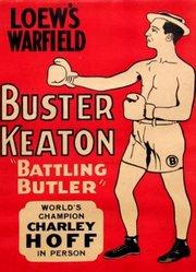 战将巴特勒