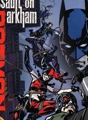 蝙蝠侠入侵阿卡姆