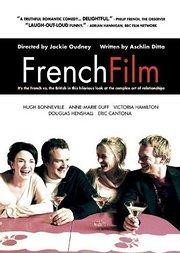 法式爱情电影